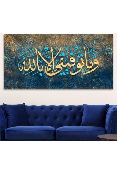 Tek Tablo Başarım; ancak Allah'tandır. ve mâ tevfîkî illâ billâh '' Yazılı Kanvas Tablo