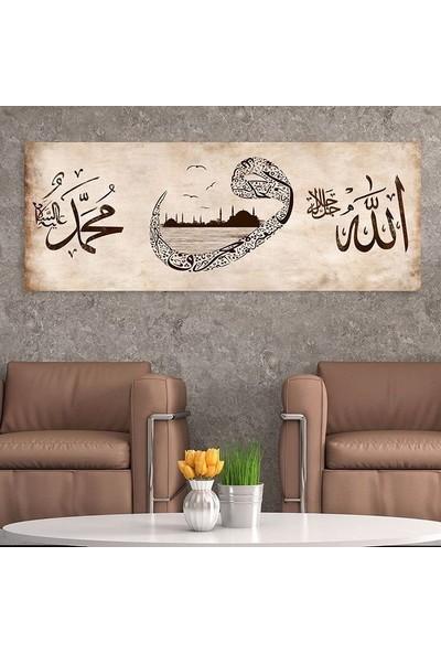 Tek Tablo Vav, Allah cc ve Muhammed as Yazılı Kanvas Tablo