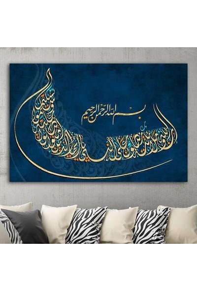 Tek Tablo Şüphesiz Allah ve melekleri Peygamber'e salât ediyorlar. Ey iman edenler! Siz de ona salât edin, selâm edin. Yazılı Kanvas Tablo