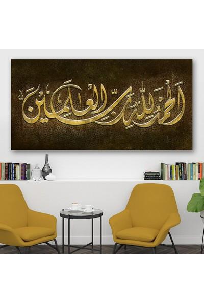 Tek Tablo Elhamdulillahi Rabbil Alemin Hamd Alemlerin Rabbi Olan Allah'a Mahsustur. Yazılı Kanvas Tablo - Kahverengi