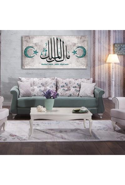 Tek Tablo Malikü'l Mülk - Mülk Allah'ındır Yazılı Kanvas Tablo