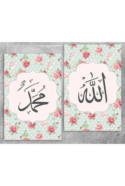 Tek Tablo Allah Ve Muhammed Lafzı 2 Parça Kanvas Tablo
