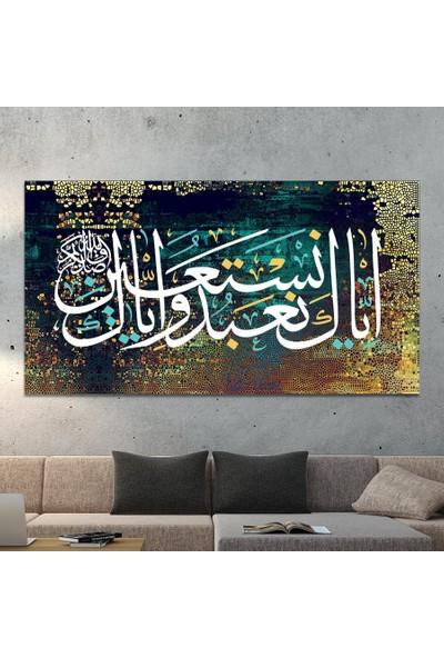 Tek Tablo İyyâke Na'Budu Ve-İyyâke Nesta'În Yazılı Kanvas Tablo