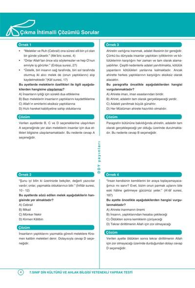 Ddy Yayınları 7.Sınıf Din Kültürü Ve Ahlak Bilgisi Yetenekli Test