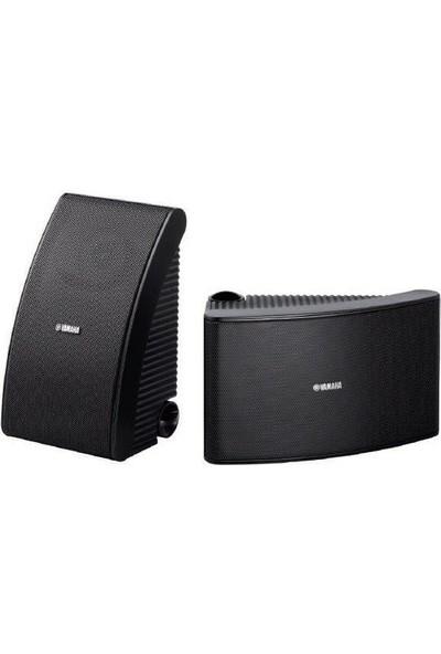 Yamaha Ns-Aw 992 Indoor & Outdoor Speakers