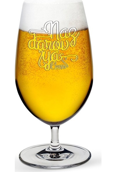 Leydi Collection Kişiye Özel Vintage Nazdarovya Bira Bardağı - 1-5