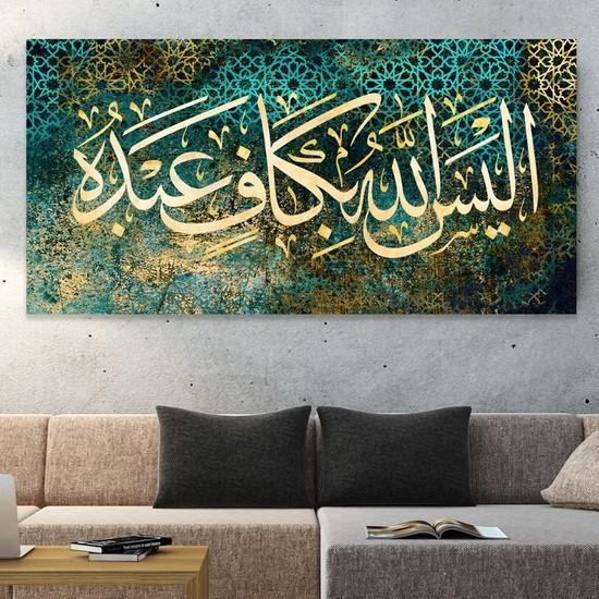 Tek Tablo Allah, kuluna kafi değil mi ? E leysallâhu bi kâfin abdehu '' Yazılı Kanvas Tablo