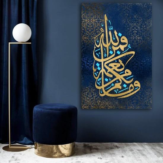 Tek Tablo Size ulaşan her nimet Allah'tandır.'' Ve mâ bikum min ni'metin fe minallâh Yazılı Kanvas Tablo