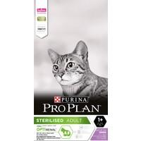 Pro Plan After Care Sterilised Hindili & Tavuklu Kısırlaştırılmış Kuru Kedi Maması 10 Kg
