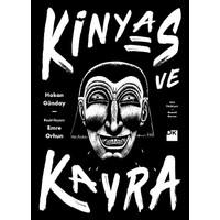Kinyas Ve Kayra 18. Yıl Resimli Özel Baskısı - Hakan Günday