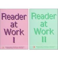 Reader At Work 1 + 2 Full Set Odtü Yayınları - Ekim 2018 Güncellenmiş Son Baskı