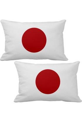 Asr Japonya Japan Bayrak 2 Li Lüks Araç Boyun Yastığı