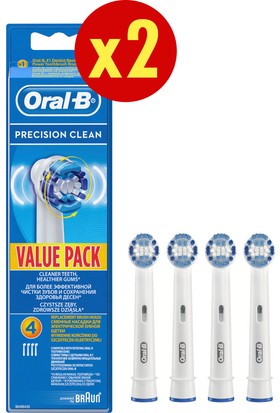 Oral-B Diş Fırçası Yedek Başlığı Precision Clean 8 Adet