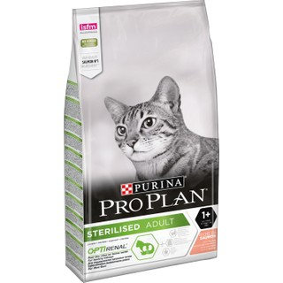Pro Plan Kısırlaştırılmış Kediler İçin Somonlu Ve Ton Balıklı Kedi Maması 10 Kg