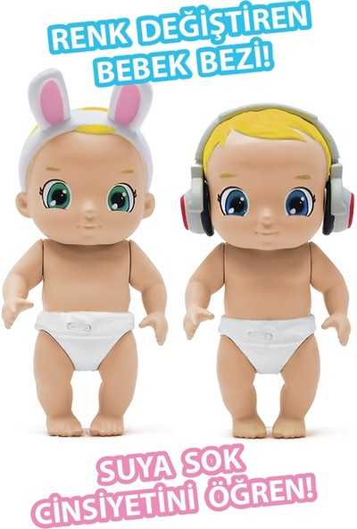 Baby Secrets Sürpriz Figür Ve Bebek Arabası Seti