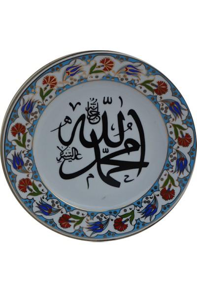 Armada Çini Prt 4 25 Cm Mavi Altın Yaldızlı Allah Muhammed Yazılı Çini Desenli Porselen Tabak