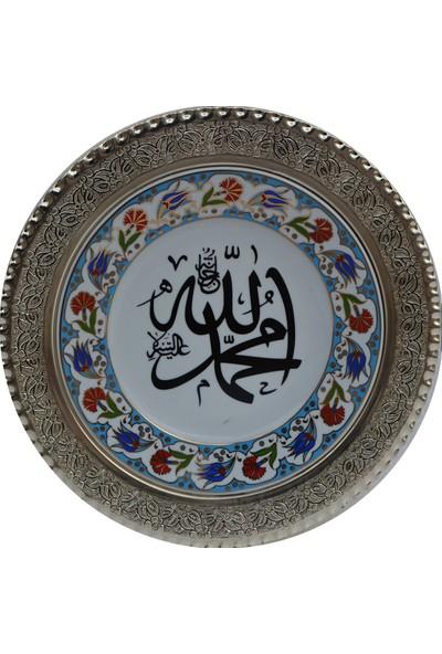 Armada Çini Prt 5 25 Cm Mavi Altın Yaldızlı Allah Muhammed Yazılı Çini Desenli Gümüş Çerçeveli Porselen Tabak