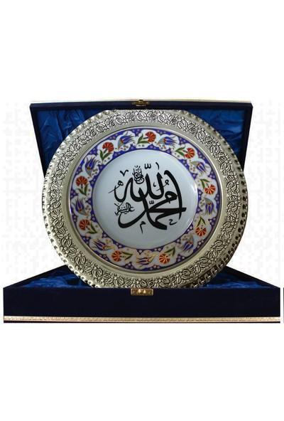 Armada Çini Prt 11 25 Cm Sarı Altın Yaldızlı Allah Muhammed Yazılı Çini Desenli Gümüş Çerçeveli Porselen Tabak