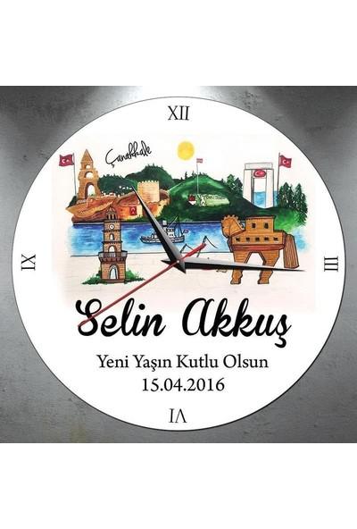 Hediye Sepeti Çanakkale Hediyesi İsimli Duvar Saati
