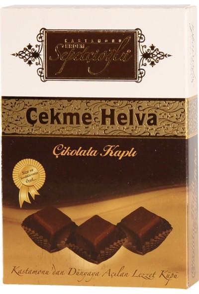Sepetçioğlu Çikolatalı Çekme Helva 200 gr