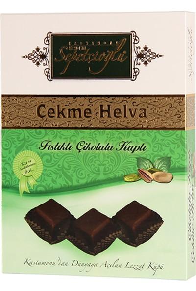 Sepetçioğlu Çikolatalı Fıstıklı Çekme Helva 200 gr