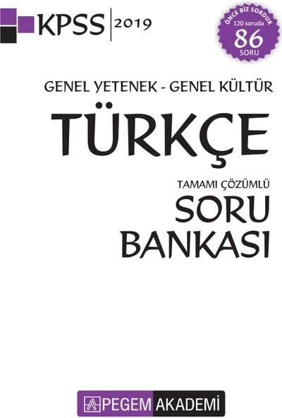 2019 KPSS Genel Yetenek Genel Kültür Tamamı Çözümlü Soru Bankası Seti 5 Kitap