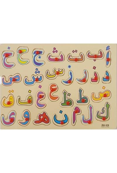 Wooden Toys Arap Alfabesi Ahşap Bultak Puzzle - Tutmali