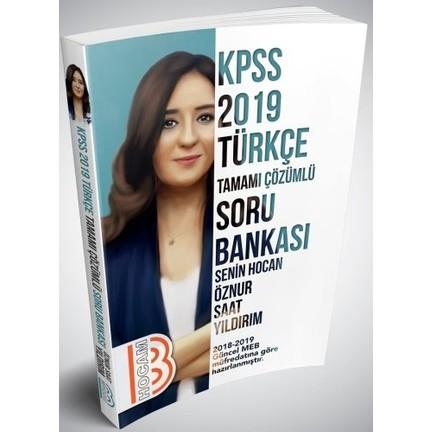 Benim Hocam Yayınları 2019 Kpss Türkçe Tamamı çözümlü Soru Fiyatı