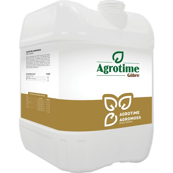 Agrotime Agromoss 20 Litre