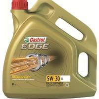 Castrol EDGE 5W30 4 Litre 85c057 Motor Yağı (Benzin Ve Dizel) (Üretim yılı : 2019)