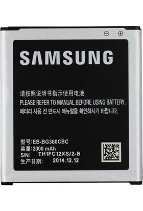 Syronix Samsung Galaxy J2 Batarya