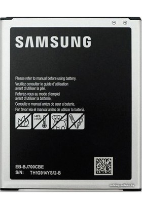 Syronix Samsung Galaxy J7 2015 Batarya