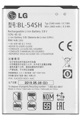 Syronix Lg G3 Stylus Batarya Pil Bl-54Sh + Ekran Koruyucu