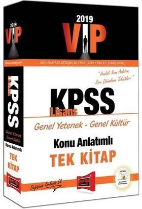 Yargı Yayınevi 2019 KPSS VIP Genel Yetenek Genel Kültür Konu Anlatımlı Tek Kitap