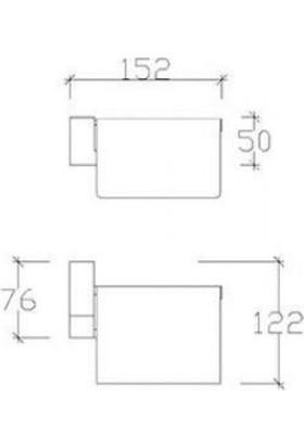 Tema Premium Kapaklı Kağıtlık 71009