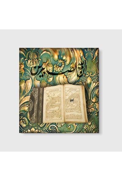 Germenicia Art Tasarım Kabe ve Besmele Dini-İslami Tablo