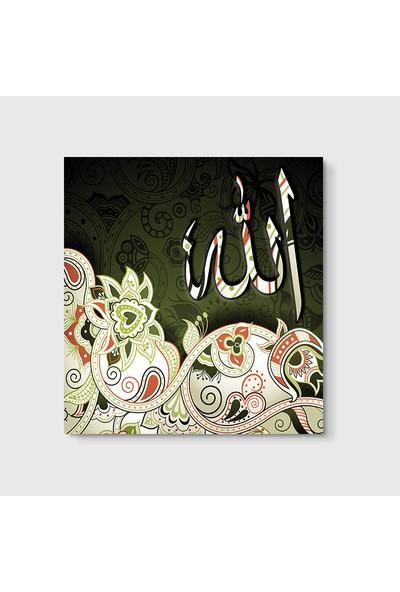 Germenicia Art Vektörel Çiçek Figürlü Besmele Dini-İslami Tablo