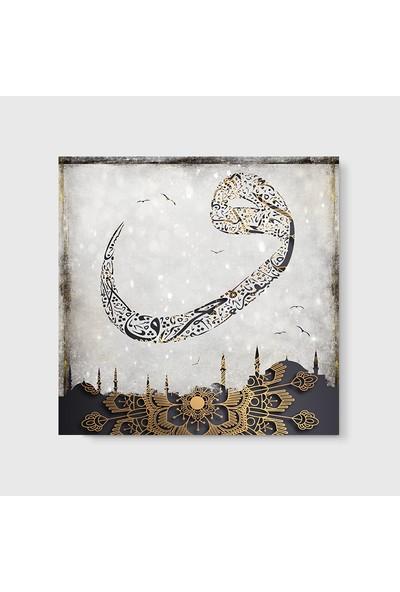 Germenicia Art Eskitme Tasarım Vav ve Cami Dini-İslami Tablo