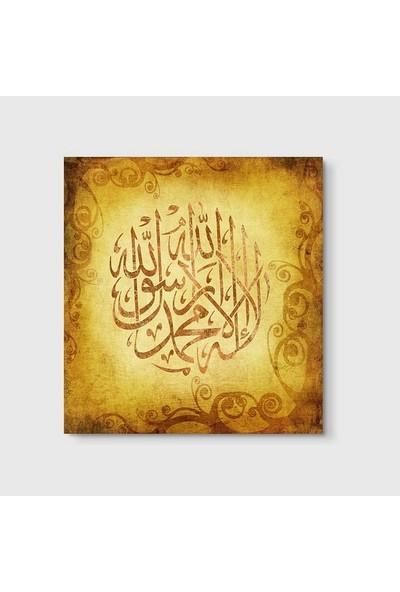 Germenicia Art Lailaheillallah Dini Tablo Dini-İslami Tablo