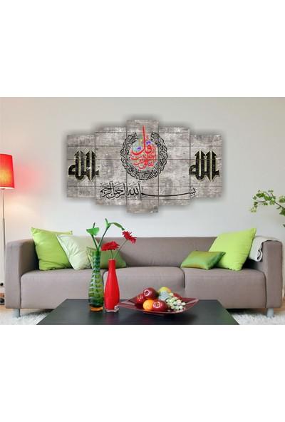 7Renk Dekor Allah Lafzı Dini Dekoratif 5 Parça Mdf Tablo