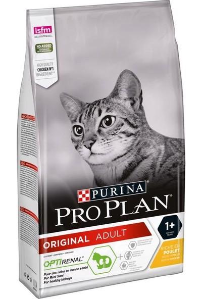 Pro Plan Yetişkin Kediler İçin Tavuklu Ve Pirinçli Kedi Maması 10 Kg (Adult Chicken&Rice)