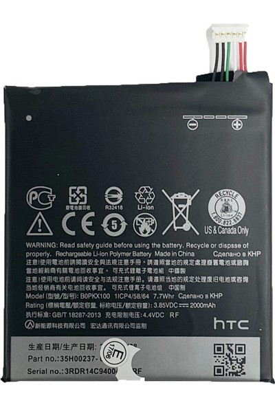Syronix HTC Desire 626 Batarya