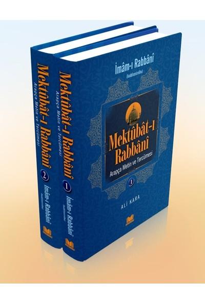 Mektubatı Rabbani Arapça Metin Ve Tercümesi 2 Cilt Takım - Ali Kara