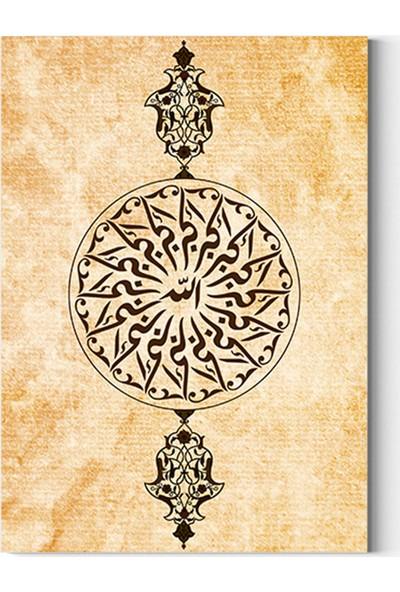 Desenlio Allahu Ekber Kanvas Tablo