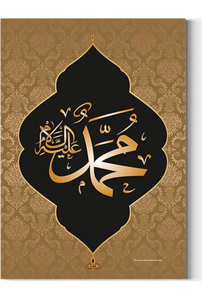 Desenlio Hz. Muhammed S.A.V Kanvas Tablo