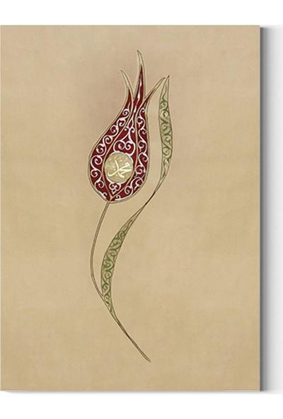 Desenlio Hz.Muhammed S.A.V Kanvas Tablo
