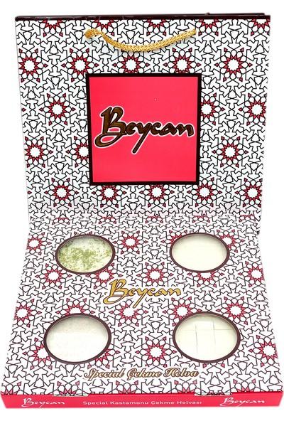 Beycan Lüks Çantalı Fıstıklı-Sade-Terayağlı-Dövme Kahveli Special 500 gr
