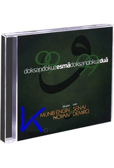Münib Engin Noyan - 99 Esma 99 Dua ( Albüm - Cd )