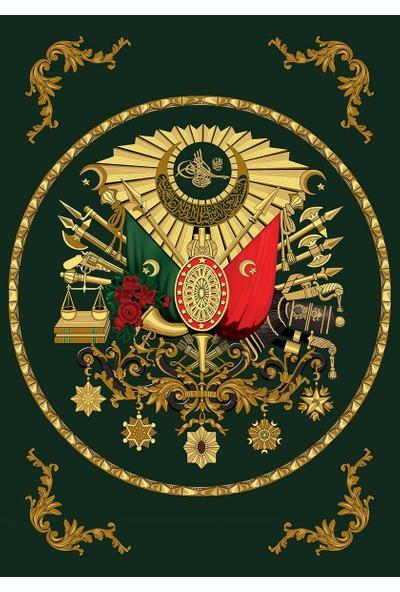 Art Puzzle Osmanlı Arması 260 Parça Puzzle