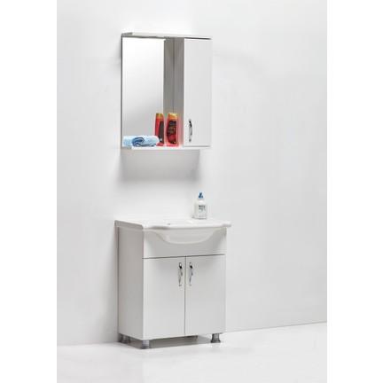 Hepsi Home Saydam Klasik 65 Cm Mdf Banyo Dolabi Beyaz